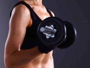 ออกกำลังกายเพิ่มกล้าม